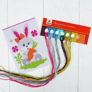 Вышивка крестиком для детей «Заяц» 14 х 10 см. Набор для творчества
