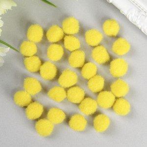 Помпоны для творчества, желтые, 15 мм, (набор 30 шт)
