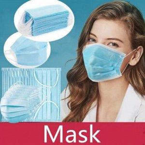 Защитные маски 50 шт