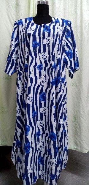Платье Состав ткани: 100: полиэстер
