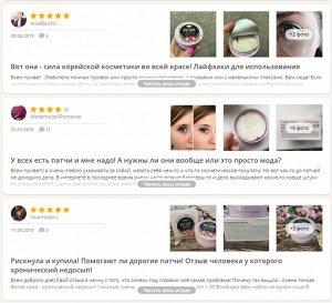 Koelf Pearl & Shea Butter Hydrogel Eye Patch Гидрогелевые патчи для глаз с маслом ши и жемчужной пудрой