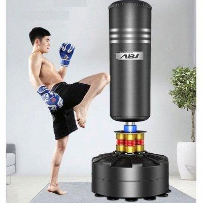 🧘♀️Идеальная фигура не выходя из дома! Спорт товары!🏋️♀️  — Груши и боксерские манекены для взрослых и детей — Спортивный инвентарь