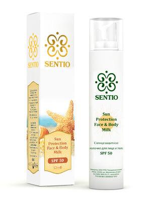 Солнцезащитное молочко для лица и тела SPF 50 (50 мл)