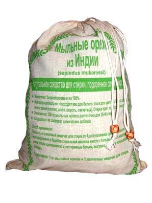 Мыльные орехи (Sapindus Mukorossi) 0.5 кг