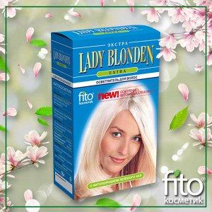 """Осветлитель для волос """"Lady Blonden (Extra)"""", 35 г"""