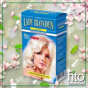 """Осветлитель для волос """"Lady Blonden (Super)"""", 35 г"""