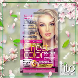 Осветлитель для волос SUPER BLOND серии «Effect Сolor» 50 мл