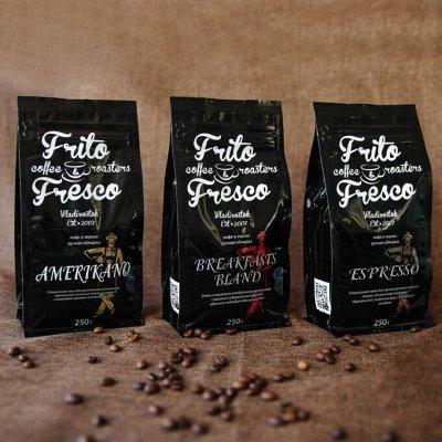 КОФЕ в зернах и молотый, КОФЕ с ароматом, Сиропы и Топпинги! — Кофе в зернах и молотый 250 гр! — Кофе и кофейные напитки