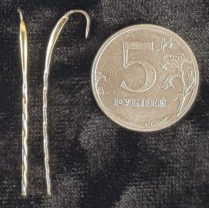 Блесна Игла Змейка B (43мм, двухцветная, латунь-серебро)