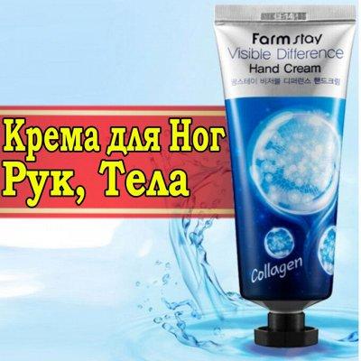 💯Korea Beauty Cosmetics.💞Всё в наличии. Много новинок💯 — Крема для Ног, Рук, Тела - 79р — Кремы для тела, рук и ног