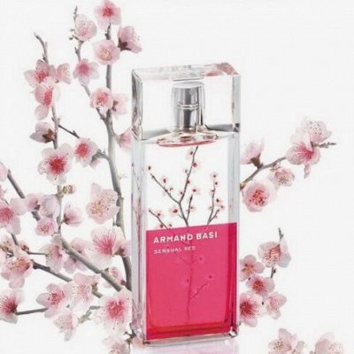 Элитная косметика и парфюмерия . Майская акция — Armand Basi — Парфюмерия