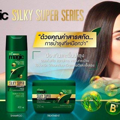 Тайский супермаркет! Мега-дешево! Мега-ассортиментище! 96 — BIOWOMAN уход за волосами — Окрашивание и освеление
