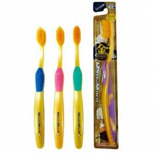 """Зубная щетка """"MashiMaro"""" со сверхтонкими щетинками  двойной высоты и АНАТОМИЧЕСКОЙ ручкой (с ионами ЗОЛОТА, средней жесткости) / 400"""