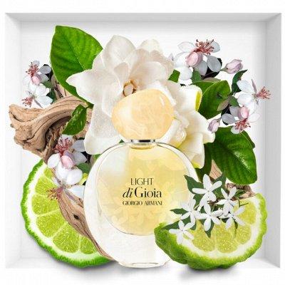 Элитная косметика и парфюмерия . Майская акция — Armani — Парфюмерия