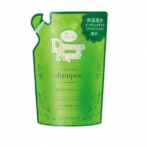"""Восстанавливающий шампунь с морской водой, водорос и коллаг """"Wins Damage Repair Shampoo"""" МУ 370 мл"""