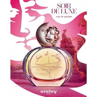 Элитная косметика и парфюмерия . Майская акция. — Sisley — Парфюмерия