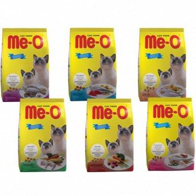 Domosed.online - Товары для животных   — Корма для котят и кошек сухие Ме-О, A-Soli  Mii-O и др. С — Корма
