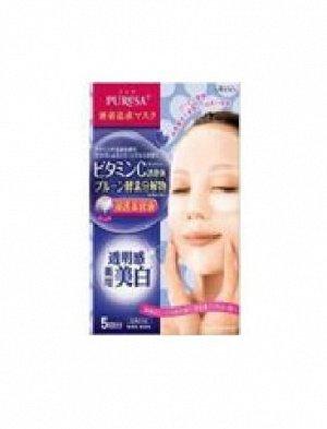 """Косметическая маска """"Puresa"""" для лица с витамином C (выравнивающая тон кожи)  5 шт*15 мл / 36"""