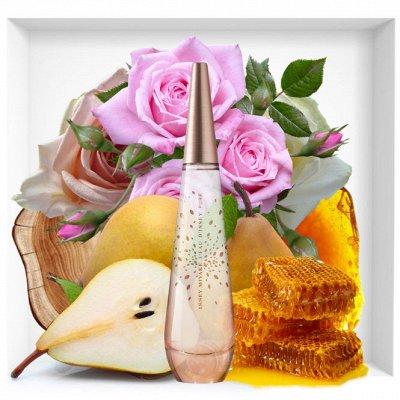 Элитная косметика и парфюмерия . Майская акция. — Issey Miyake — Парфюмерия