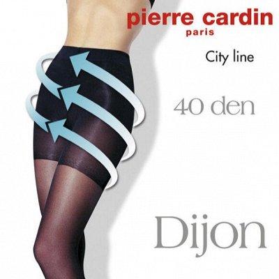 Распродажа белья, колготок - 70%!! Новинки в женских носках — Pierre Cardin колготки моделирующие.  — Колготки