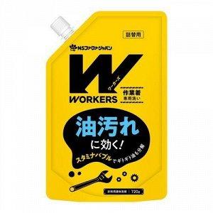 """Жидкое средство """"Workers"""" для стирки сильнозагрязненной одежды"""