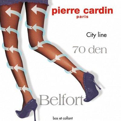 Распродажа белья, колготок - 70%!! Новинки в женских носках — Pierre Cardin колготки 50-80den. — Колготки