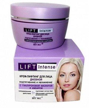 Vitex LIFT INTENSE Крем-лифтинг дневной для лица с гиалуроновой кислотой и имбирем Подтягивание и Ув