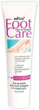 Белита FOOT CARE-УХОД ЗА НОГАМИ Бальзам против трещин ступней ног туба 100 мл