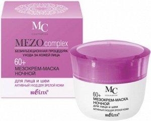 Белита MEZOCOMPLEX Крем-маска ночной для лица 60+ для зрелой кожи Активный уход 50 мл 0,12 кг