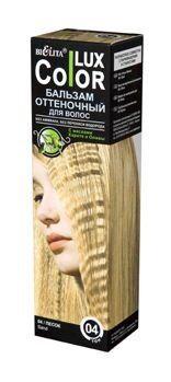 Тон 04 Бальзам   для волос    оттеночный песок 100 мл 0,13 кг