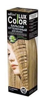 Тон 05 Бальзам   для волос    оттеночный карамель 100 мл 0,13 кг