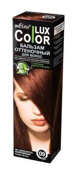 Белита СПАСАТЕЛЬ ЦВЕТА-COLOR LUX Бальзам для волос тон 09 золотисто-коричневый оттеночный 100 мл 0,1