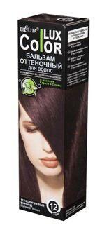 Тон 12 Бальзам   для волос    оттеночный коричневый бургунд 100 мл 0,13 кг