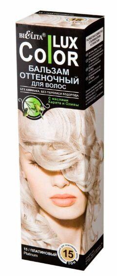 Тон 15 Бальзам   для волос    оттеночный платиновый 100 мл 0,13 кг