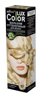 Белита СПАСАТЕЛЬ ЦВЕТА-COLOR LUX Бальзам для волос тон 17 шампань оттеночный 100 мл 0,13 кг