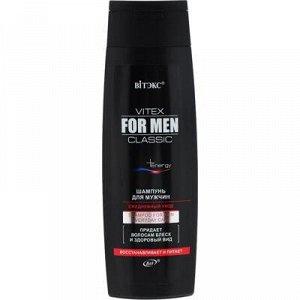 Vitex FOR MEN CLASSIC Шампунь для мужчин 400 мл 0,47 кг