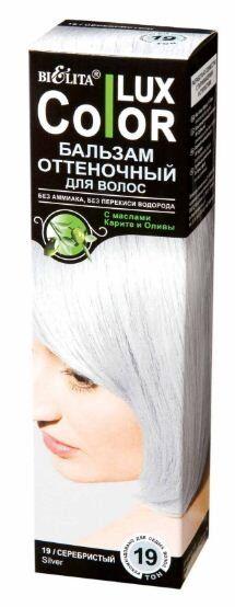 Белита СПАСАТЕЛЬ ЦВЕТА-COLOR LUX Бальзам для волос тон 19 серебристый оттеночный 100 мл 0,13 кг