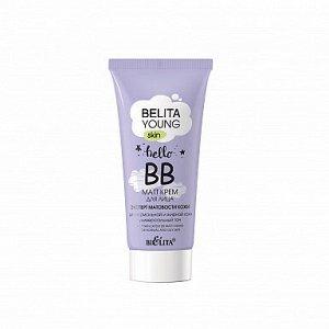 """BB-matt крем """"Эксперт матовости кожи""""    для лица     для нормальной и жмрной кожи     30 мл 0,04 кг"""