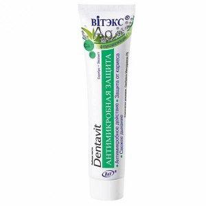 Vitex ДЕНТАВИТ Зубная паста антимикробная защита фторосодержащая СЕРЕБРО+ЭВКАЛИПТ 160 г