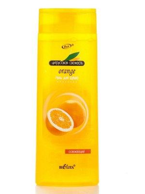 Гель-душ  Апельсин          400 мл 0,47 кг