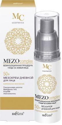 Крем  для лица 50+ дневной  комплексное омоложение      50 мл 0,09 кг