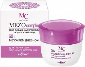 Белита MEZOCOMPLEX Крем дневной для лица 60+ для зрелой кожи Активный уход 50 мл 0,12 кг