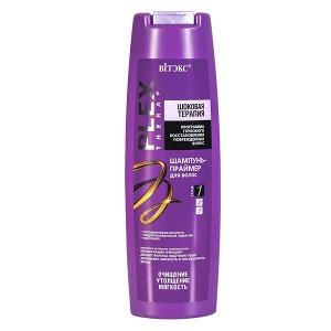 Шампунь-праймер   для волос          400 мл 0,47 кг