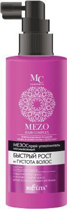 Белита MEZO HAIR COMPLEX МезоСпрей-уплотнитель Бастрый рост и Густота волос несмываемый 150 мл 0,19