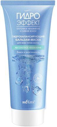 Бальзам-маска   для всех типов волос     Абсолютное увлажнение  Гидробалансирующий     200 мл