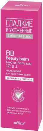 BB-БЬЮТИ-бальзам для всех типов волос         12 в 1 Несмываемый     100 мл 0,14 кг