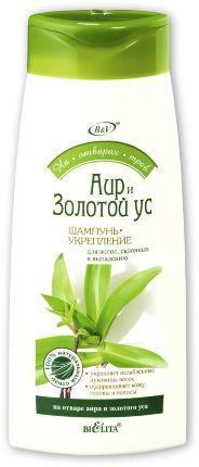 Шампунь-укрепление    АИР и ЗОЛОТОЙ УС    для волос склонных к выпадению     480 мл 0,56 кг