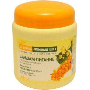 Бальзам-питание для сухих и поврежденный волос              450 мл 0,51 кг