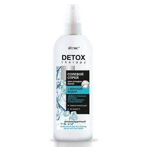 Vitex DETOX Therapy СОЛЕВОЙ СПРЕЙ для укладки волос с морской водой антиоксидантный 200 мл 0,23 кг
