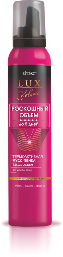 Мусс-пенка  для укл.вол.ультр.фикс    Mega-ОБЪЕМ термоактивный    200 мл